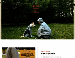 ubuntu-korea.com screenshot