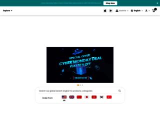 ubuy.co.at screenshot