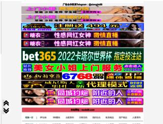 uc-se.com screenshot