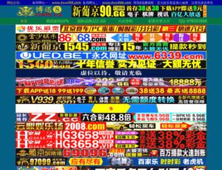 uc758.com screenshot