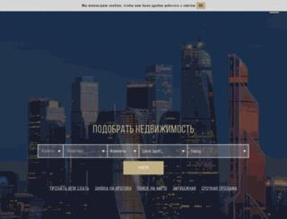 ucapital.c21russia.com screenshot