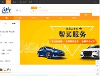 ucar.cn screenshot