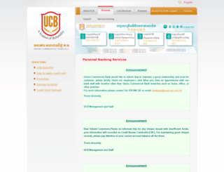 ucb.com.kh screenshot