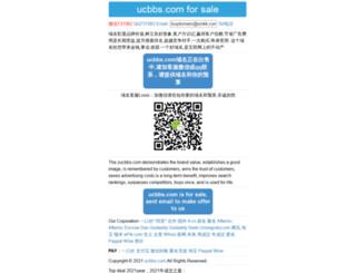 ucbbs.com screenshot