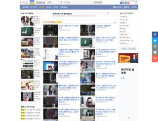 ucc.blognawa.com screenshot