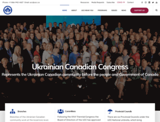 ucc.ca screenshot