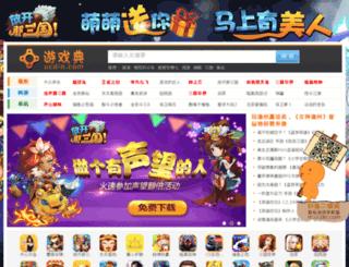 ucdin.com screenshot