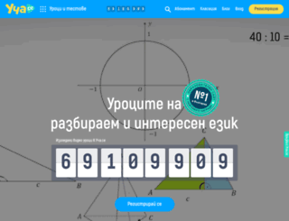 ucha.se screenshot