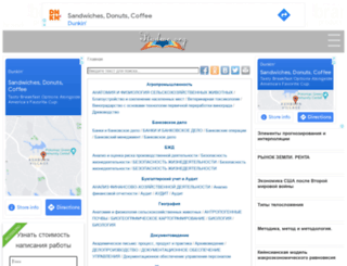 uchebniki.ws screenshot