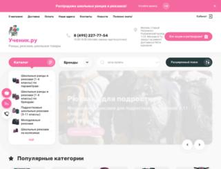uchenick.ru screenshot
