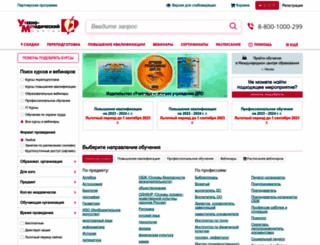 uchmet.ru screenshot