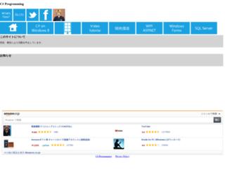 uchukamen.com screenshot