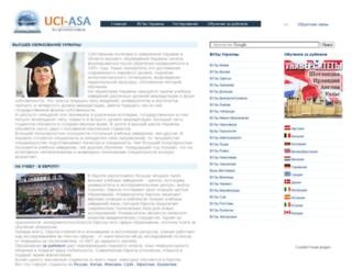 uci-asa.com screenshot