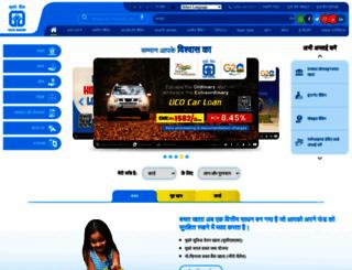 ucobank.com screenshot