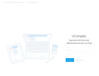 ucomplex.org screenshot