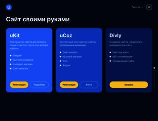 ucoz.ru screenshot