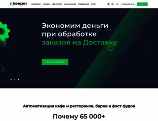 ucs.ru screenshot