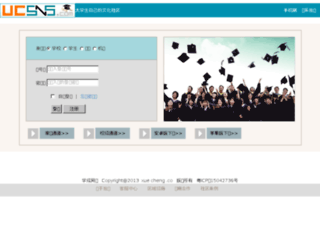 ucsns.com screenshot