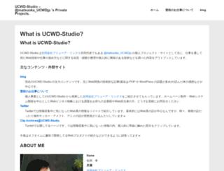 ucwd.jp screenshot