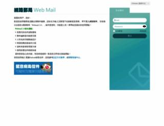 ud.org.tw screenshot