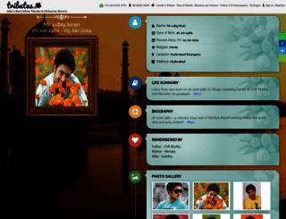 udaykiran.tributes.in screenshot