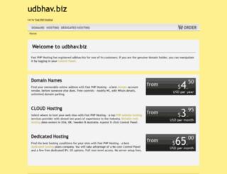 udbhav.biz screenshot