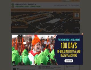 udd.gujarat.gov.in screenshot