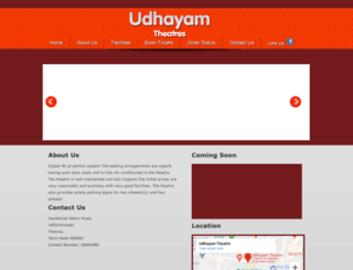 udhayamtheatres.com screenshot