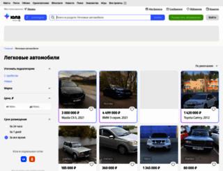 udm.am.ru screenshot