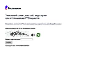 udmurtiya.rt.ru screenshot