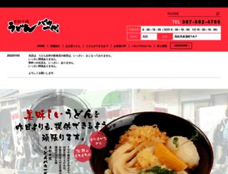 udonbakaichidai.co.jp screenshot