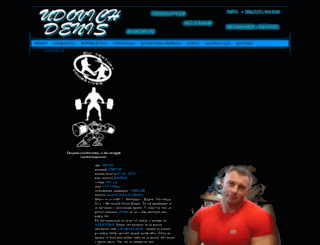 udovich.com screenshot
