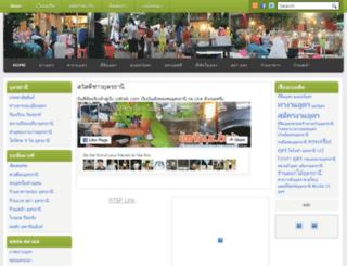 udtalk.com screenshot