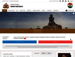 udupi.nic.in screenshot