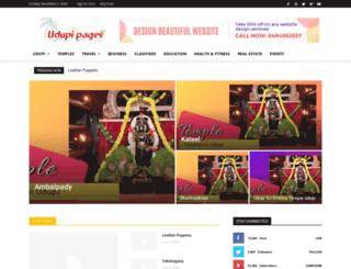 udupipages.com screenshot