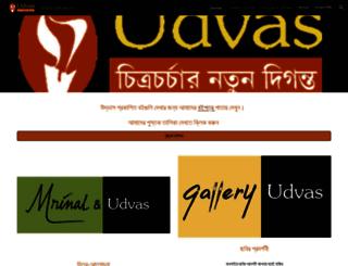 udvas.in screenshot