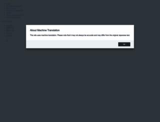 udx.jp screenshot