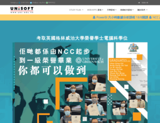 uec.edu.hk screenshot