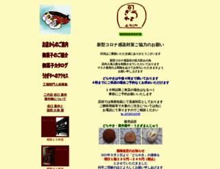 ueno-usagiya.jp screenshot