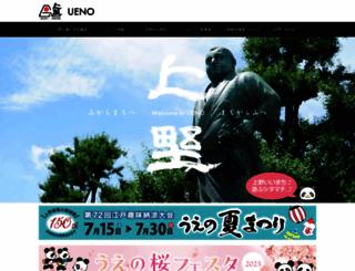 ueno.or.jp screenshot