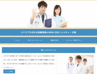 uespra.org screenshot