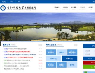 uestczs.net screenshot