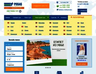 ufa-pegas.ru screenshot