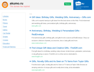 ufa.akumo.ru screenshot
