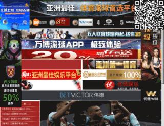 ufcgo.com screenshot
