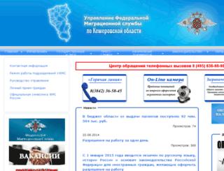 ufmsko.ru screenshot