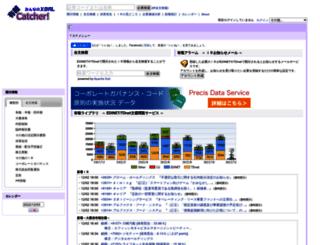 ufocatch.com screenshot