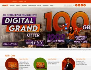 ufone.com screenshot