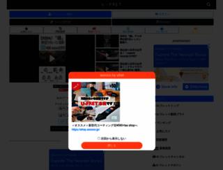 ufret.jp screenshot