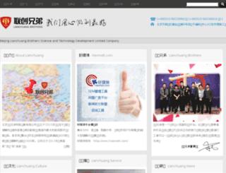 ufstone.com screenshot